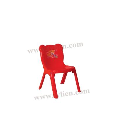 Ghế Dựa Baby 0751