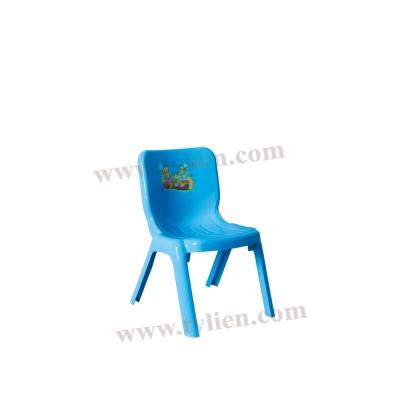 Ghế Dựa Baby 0752