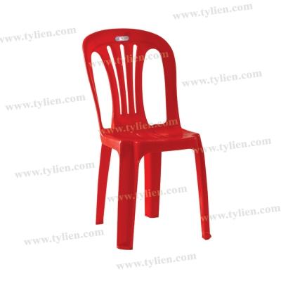 Ghế dựa cao 4 sọc