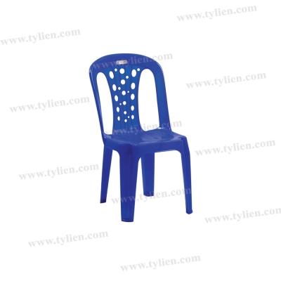 Ghế Dựa Nhỏ Bông Bi