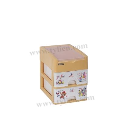 Tủ Nhựa Mini M Trắng Sữa 3 Ngăn